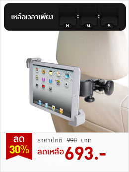 Car Headrest Mount Tablet Kit - Gibbon (FCHD-6917)