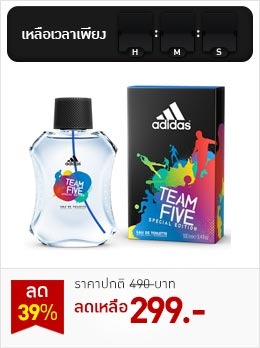 น้ำหอม Adidas Team Five Special Edition EDT 100 ml