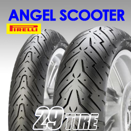 Image result for angel sc 29tire