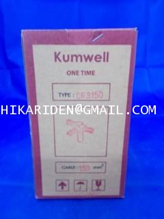 KUMWELL ONE TIME TYPE : CR3150 ราคา 500 บาท