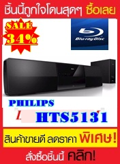Blu-ray Home Theater PHILIPS Model HTS5131