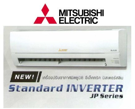 แอร์  Mitsubishi 13000 BTU INVERTER Wall Type MSY-JP13VF