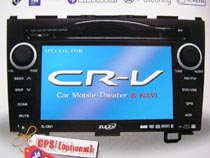 DVD TV FOR HONDA CRV 07-NEW