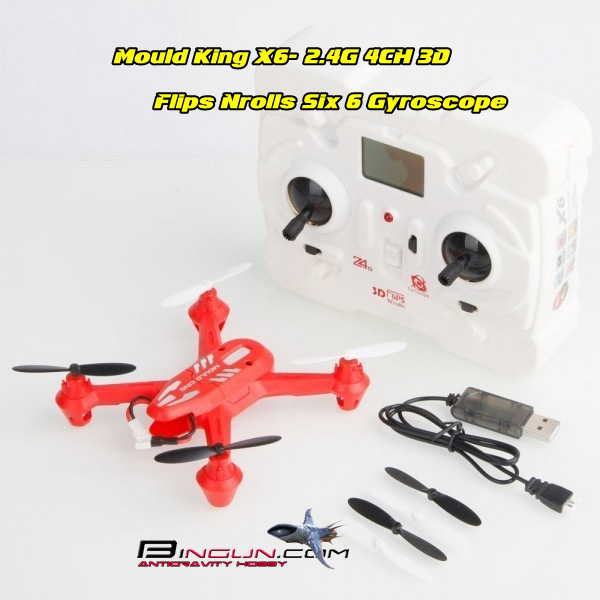 Mould King X6 4CH 3D Flips Nrolls Six 6 Gyroscope - ��ԡ��������ʹ��ٻ�Ҿ�˭�