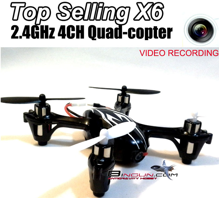 Top Selling X6  camera Quadcopter - ��ԡ��������ʹ��ٻ�Ҿ�˭�