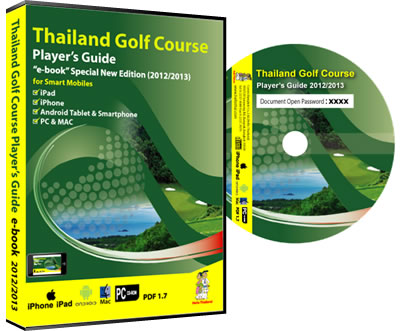 Thailand Golf Course Players Guide