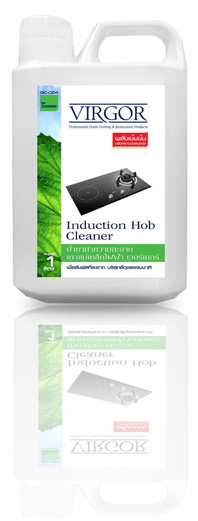 gc024 virgor induction hob cleaner