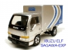 No83 ISUZU ELF SAGAWA-EXP