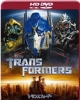 Transformers Movie HD-DVD (Transformers Special Collector