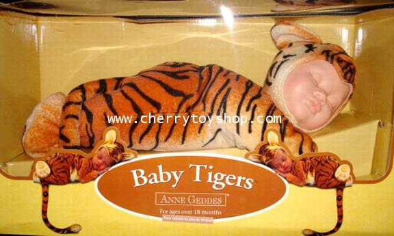 ANNE GEDDES DOLL - BABY TIGER