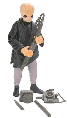 Star Wars Figures Exclusives Mail In Cantina Band Member LOOSE