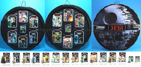 SDCC 2011 Exclusive Vintage Collection Revenge of the Jedi Death Star Figure Pack