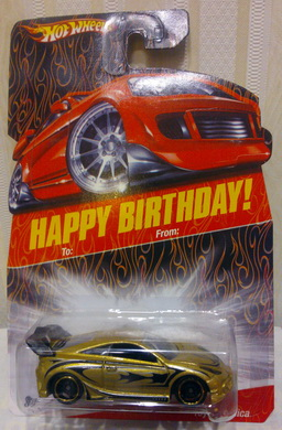 Hot Wheels 2007 Happy Birthday Series Toyota MR2 Wal-Mart Exclusive 1:64 Scale Collectible Die Cast