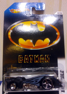 Hot Wheels 2012 Walmart Exclusive Batman series 08/08 BATMAN BATMOBILE new