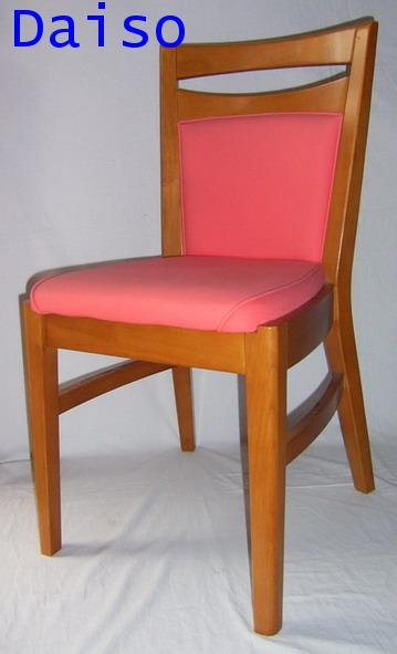 Rubber Wood Chair Df 3 Rubber Wood Dining Chair 1034971