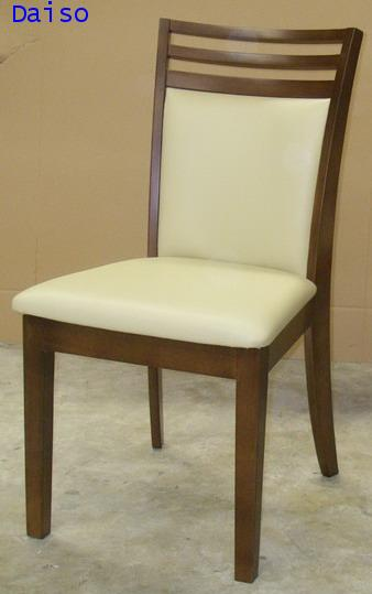 Rubber Wood Furniture Dinning Chair Dtp 008 1643899