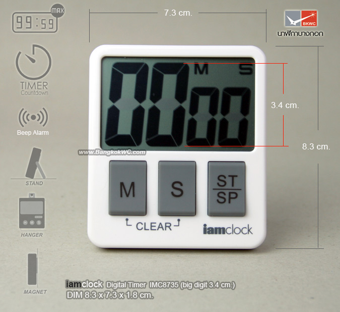 Digital Timer IAMCLOCK  IMC8735 1