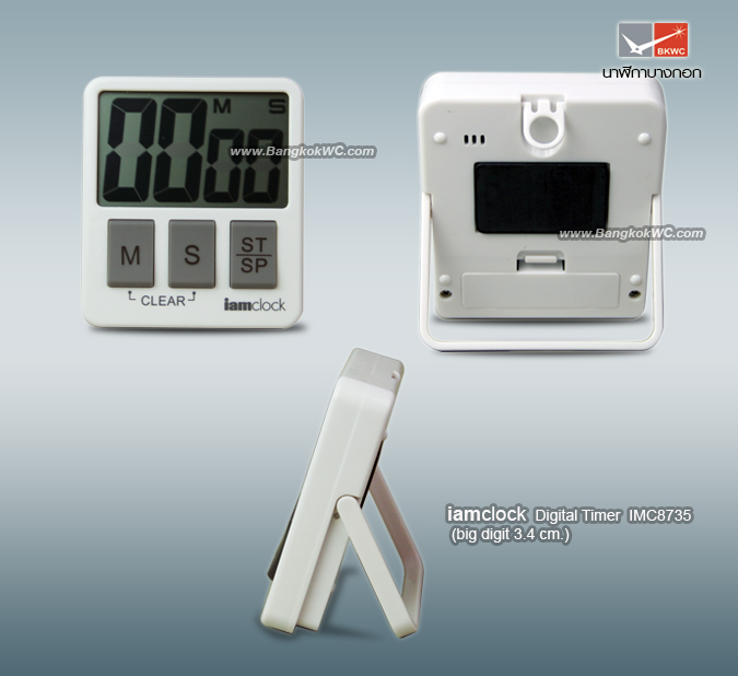 Digital Timer IAMCLOCK  IMC8735 2