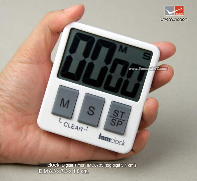 Digital Timer IAMCLOCK  IMC8735 3