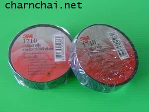 3M 1710 VINYL ELECTRICAL TAPE