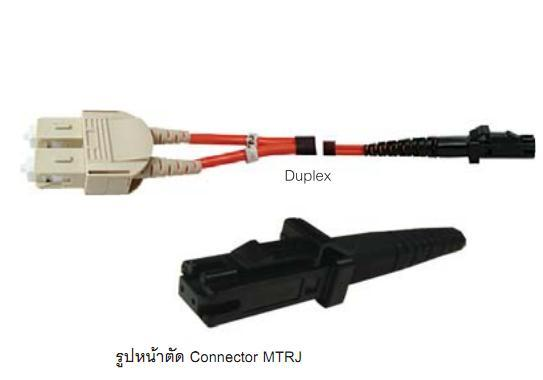 3M SC-MTRJ DUPLEX 62.5125 μm HYBRIDE CERAMIC Multi-Mode 62.5 μm PATCH CORD