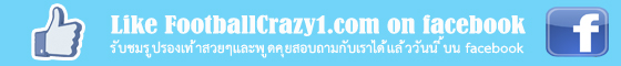 Like Footballcrazy1.com on facebook