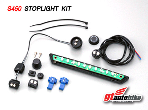 GIVI S450 / Stoplight  Kit
