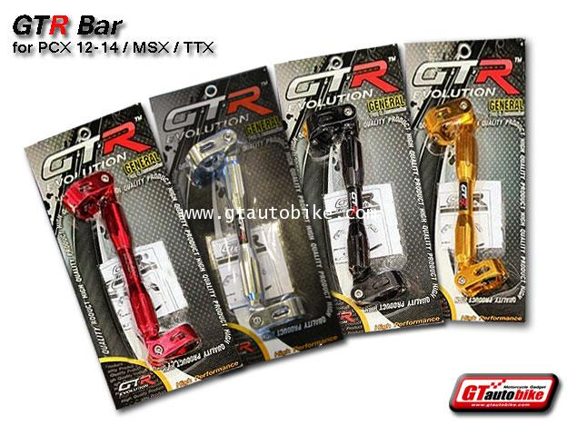 GTR Bar Hand for Forza PCX MSX TTX