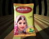 Vasmol Shehnai Plus Henna Powder