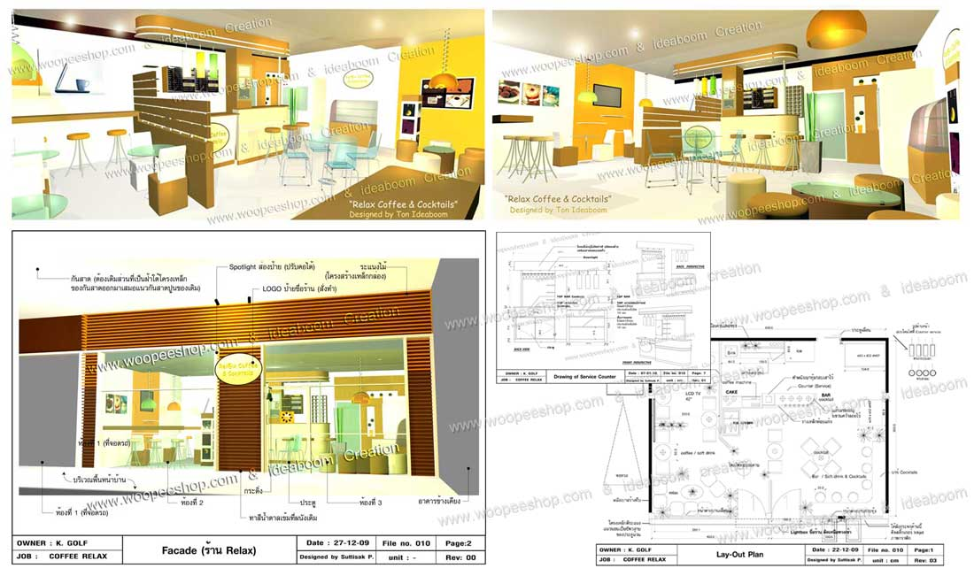 INTERIOR DESIGN (Commercial space)