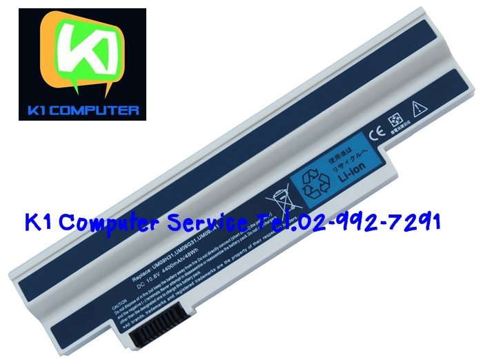 Battery Acer Aspire one 532h all Series,UM09H31