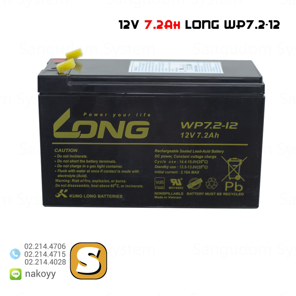 แบตเตอรี่แห้ง 12V 7.2Ah WP7.2-12 LONG Battery Lead Acid SLA VRLA AGM
