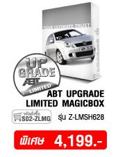 ABT ชุด UPGRADE PM3000
