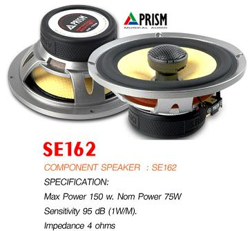 PRISM Special Edition Series รุ่น SE-165