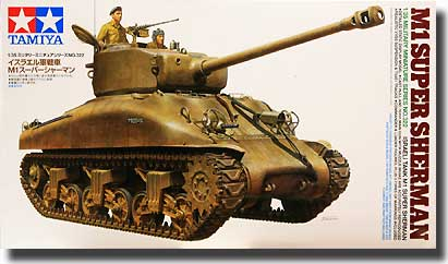 M1 Super Sherman 1/35 Tamiya