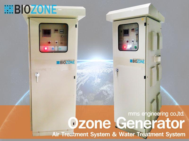 Ozone Generator 40G/hr. with Oxigen Concentrator