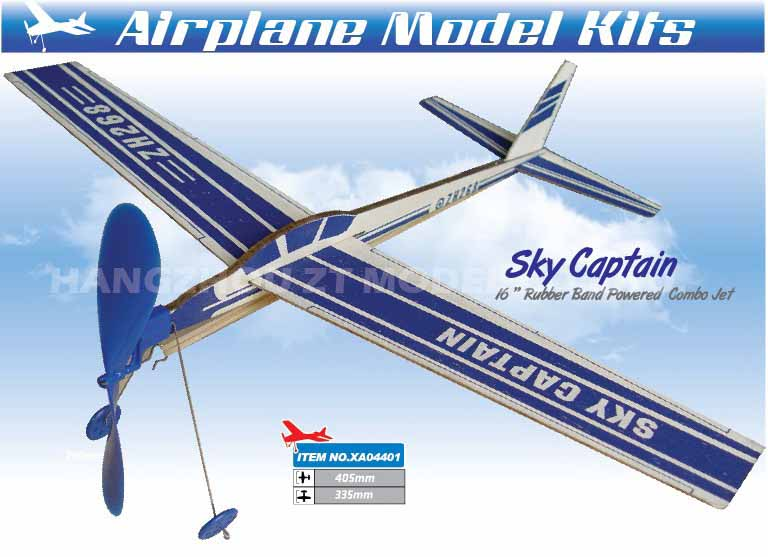 RP-031 SKY CAPTAIN BALSA RUBBER POWER AIRPLANE