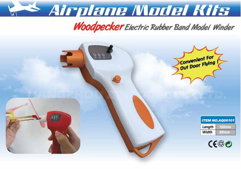 RP-032 ELECTRIC POWER WINDER