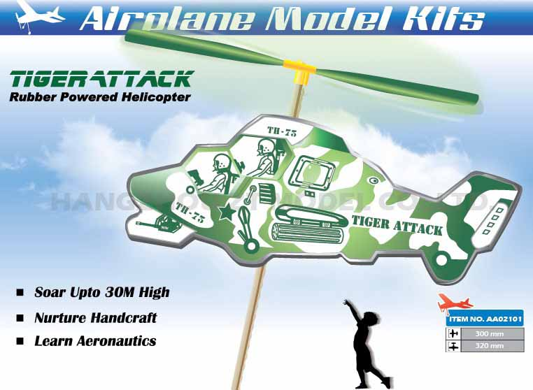 HC-015 RP TIGER ATTACK HELICOPTER