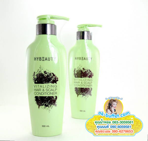HyBeauty Vitalizing Hair  Scalp Conditioner