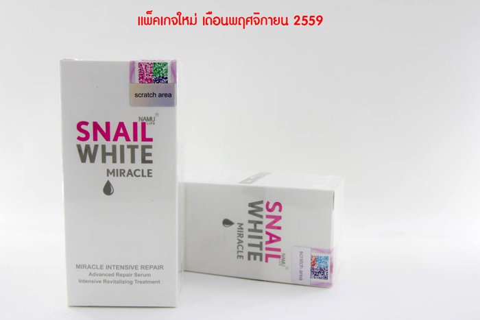NAMU LIFE SNAILWHITE MIRACLE INTENSIVE REPAIR
