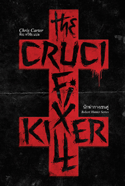  ( 1) The Crucifix Killer