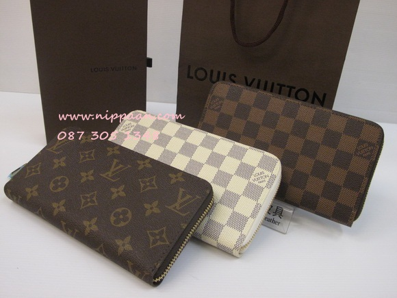d255745e70f12 Louis Vuitton N60019 Damier Azur Canvas Zippy wallet Top Quality of Replica  - คลิกที่นี่