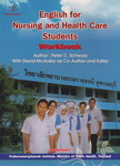 English for Nursing and Health Care Students (Workbook)