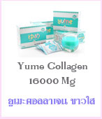 Yume Collagen 16000 Mg