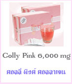 olly Pink 6,000 mg