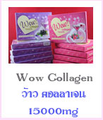 Wow Collagen