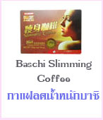 ���Ŵ���˹ѡ�Ҫ� Baschi Slimming Coffee