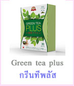 Green tea plus ��չ�վ���