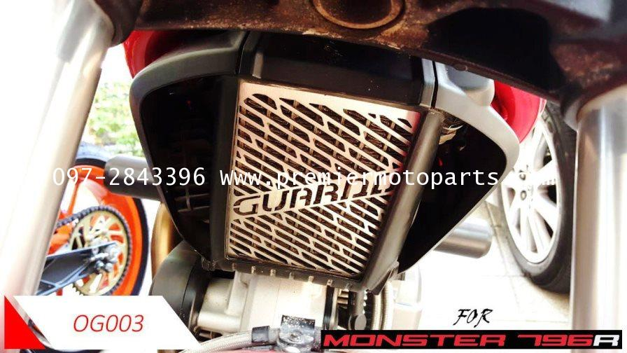 การ์ดหม้อน้ำ GUARDO Oil Cooler Guards OG003 FOR DUCATTI MONSTER 796R